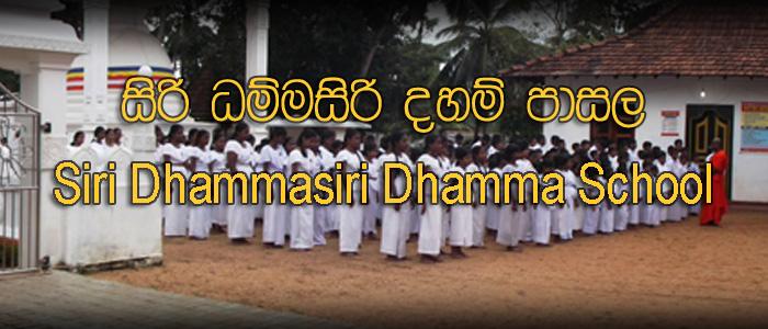 Siri Dhammasiri Dhamma School